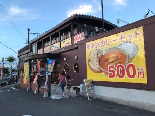 チキンカリーズ松前店の店舗外観