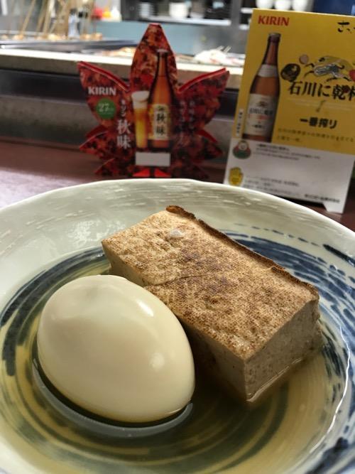 金沢駅の季節料理おでん黒百合の玉子と焼豆腐