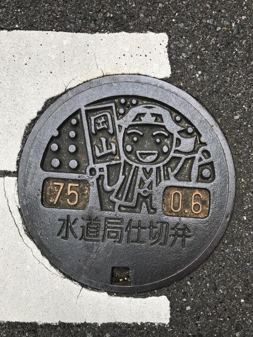 岡山県岡山市の水道局仕切弁の蓋(桃太郎の絵に着色なし)