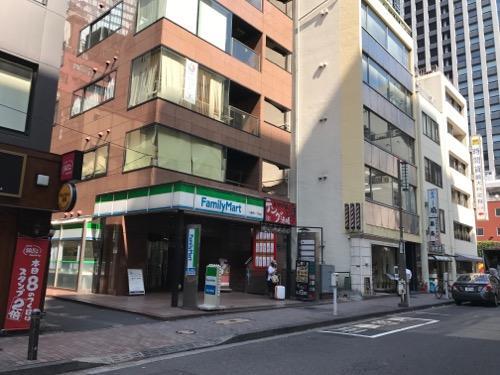 HUB Cafe 東京VIPラウンジがある八重洲アメレックスビルの外観