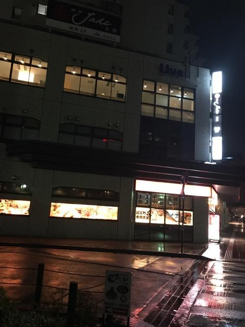 Blue Hour Kanazawaの外観写真(夜間に撮影)