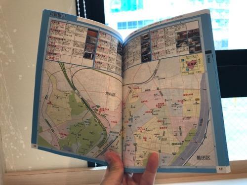 東京銭湯お遍路マップの台東区のページ