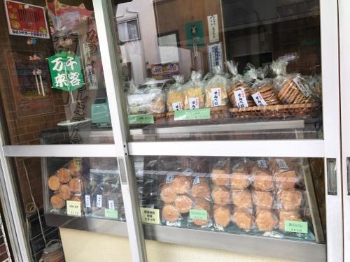 末広商店街にある島村煎餅店の商品棚に並ぶ煎餅