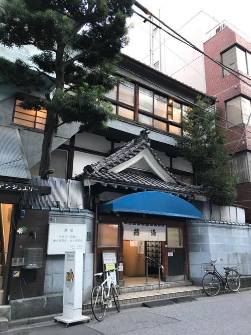 東京都台東区上野の銭湯・燕湯の建物外観