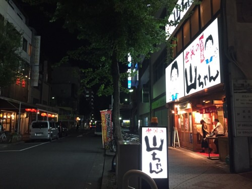 世界の山ちゃんの店舗(愛知県名古屋市の本丸店)