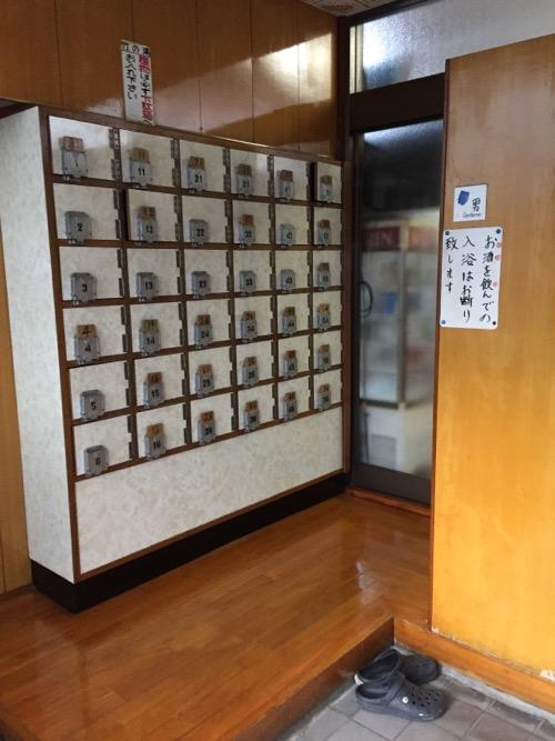 東京都荒川区町屋の銭湯・竹の湯の下駄箱付近