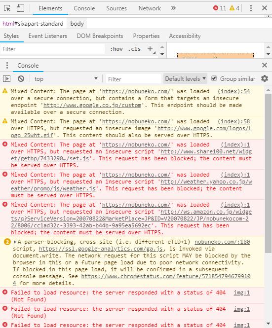 Google Chromeのデベロッパーツールで確認できるMixed Contentの警告メッセージなど