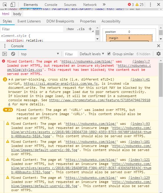 Google Chromeのデベロッパーツールで確認できるMixed Contentの警告メッセージとエラーメッセージ