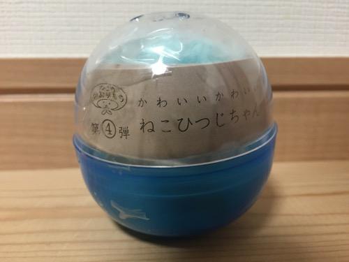 かわいいかわいいねこひつじちゃん第4弾 子ひつじ(ブルー)のカプセル
