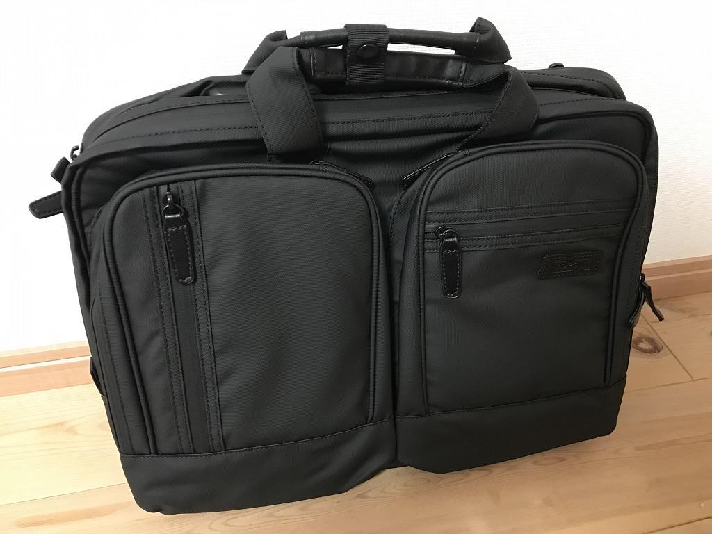 VORQITの防水ビジネスバッグ(表側)