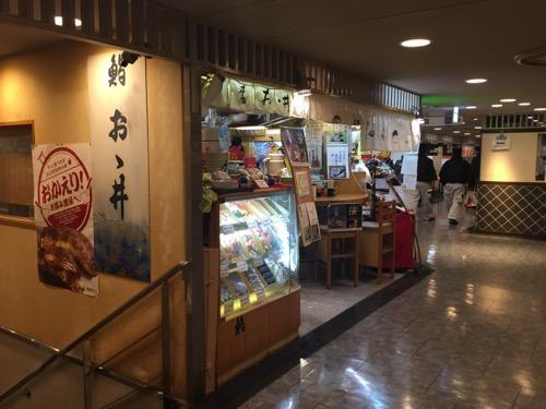 広島駅2階にあるお店・おゝ井の店舗外観