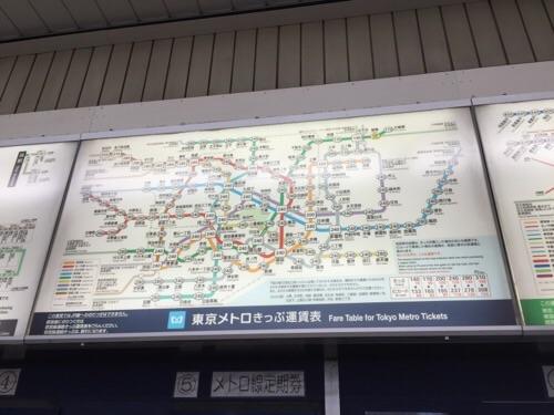 東京メトロ・JR綾瀬駅の東京メトロきっぷ運賃表