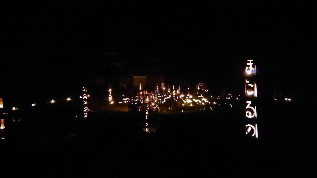 竹山荘のほたるまつりの様子