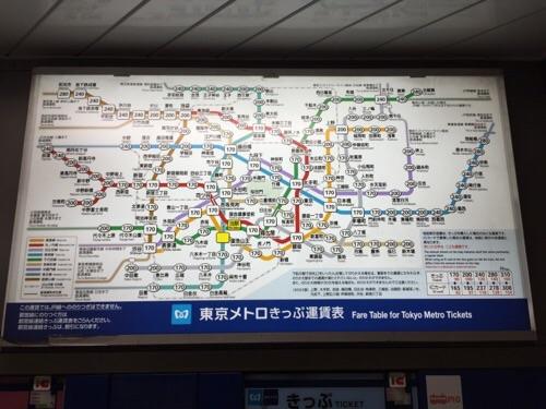 東京メトロ千代田線・国会議事堂前駅の東京メトロきっぷ運賃表