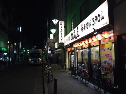 中華食堂 日高屋 金町北口の夜の外観