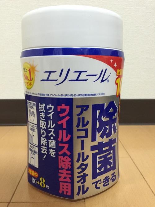 除菌できるアルコールタオル-ウイルス除去用(エリエール)