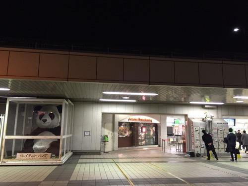 上野駅入谷口のジャイアントパンダと人との大きさ比較