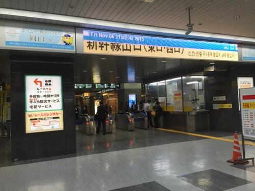 JR岡山駅新幹線改札口頭上にある表示がおかしくなった電光掲示板