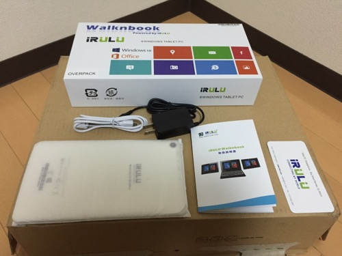 iRULU Walknbook W3Mini 8 JW008(Windows 10タブレット)の箱と中身