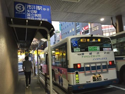 JR松戸駅3番バス停 - 市川駅ゆき(矢切駅、国立病院、国府台駅経由)