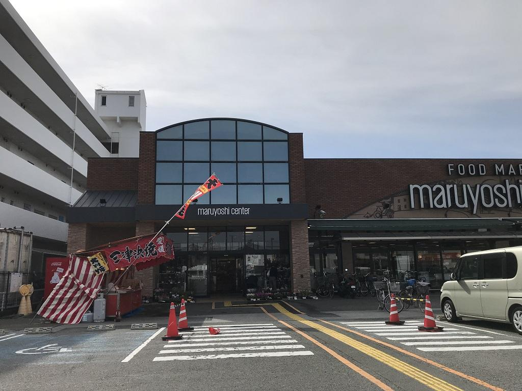 マルヨシセンター余戸店前の「三津浜焼」の出店