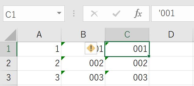 Excel入力例 - セル覧に「'001」