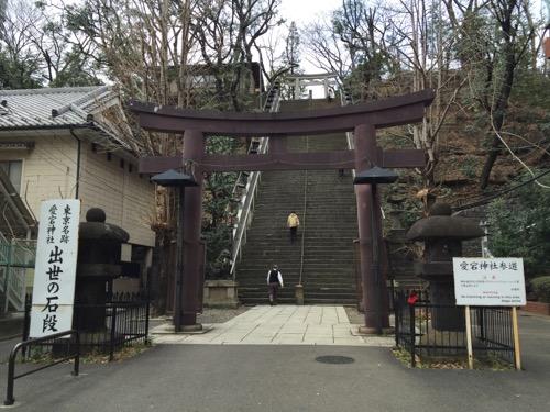 愛宕神社の出世の石段の登り口にある鳥居
