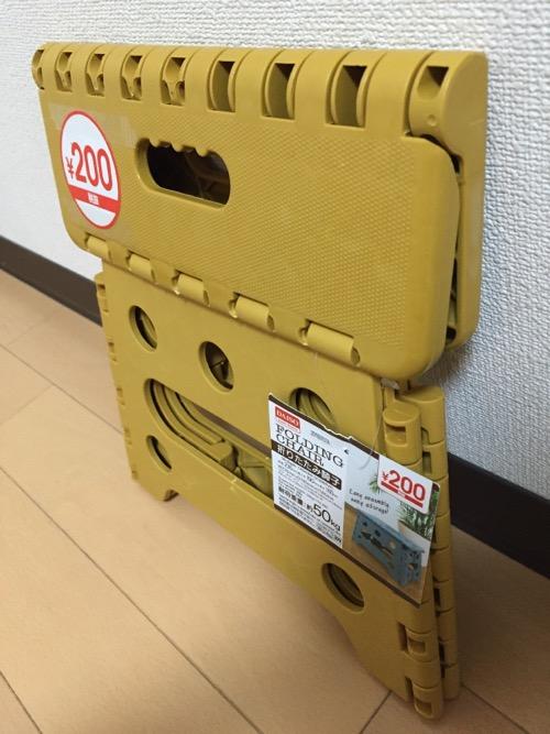 100円ショップ・ダイソーの折りたたみ椅子(折りたたんだ状態)