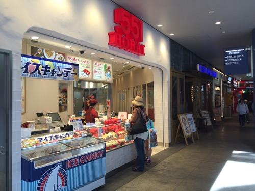551 HORAI ユニバーサル・シティウォーク大阪内の店舗で買い物をする妻と娘