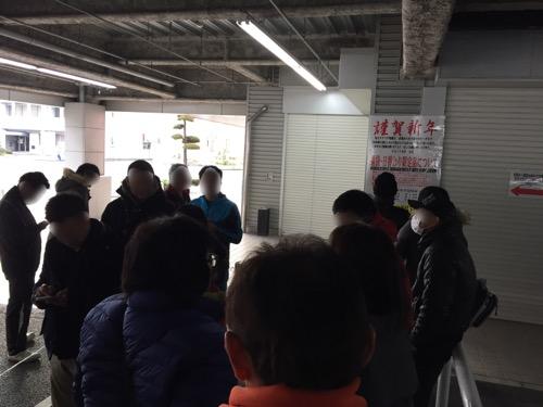 ヤマダ電機 テックランドNew松山問屋町本店の2017年福袋を買うために順番待ちをしている人々