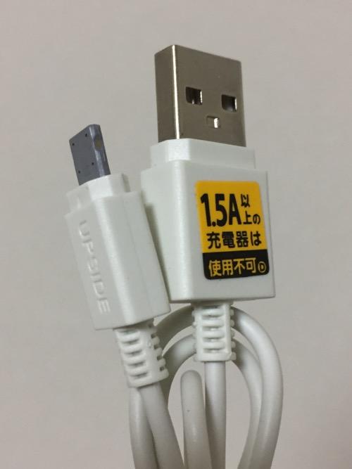 100円ショップ・ダイソーで購入したiPhone6対応充電専用USBケーブルのUSB端子とライトニング端子に記載されている注意事項等