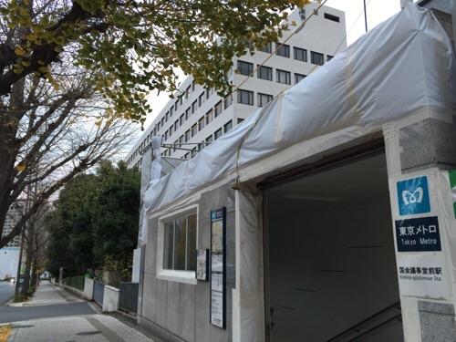 東京メトロ千代田線・国会議事堂前駅の出入口