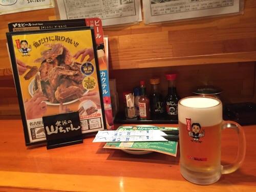 世界の山ちゃんの生ビール(中ジョッキ)