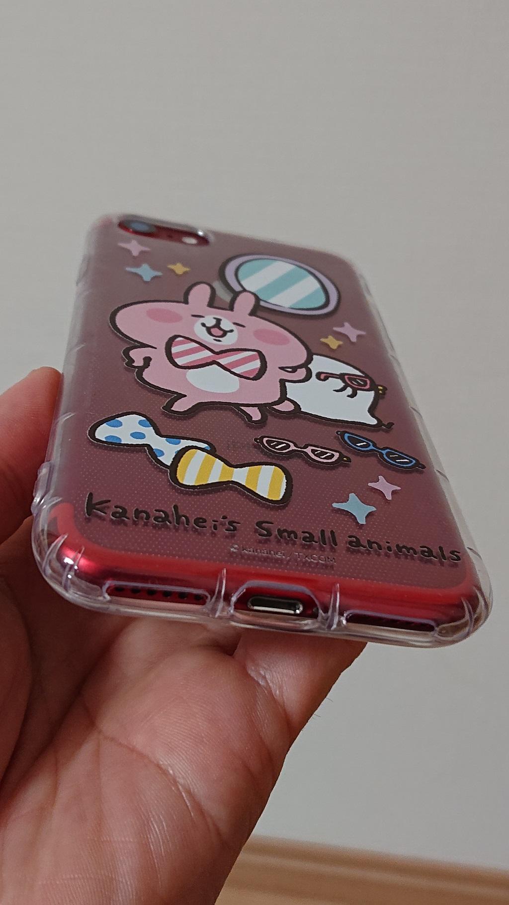 卡娜赫拉的小動物 iPhone 7 手機保護殻 - カナヘイの小動物のiPhone 7のスマホケース装着時(iPhone裏側・底面のLightningコネクタ・スピーカー)