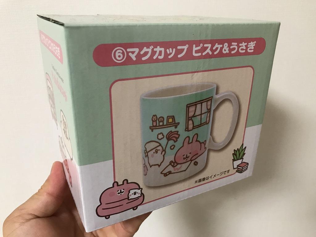 カナヘイくじ 2020 マグカップ「ピスケ&うさぎ」(箱側面のかわいらしいソファーのうさぎとクッションのピスケ)