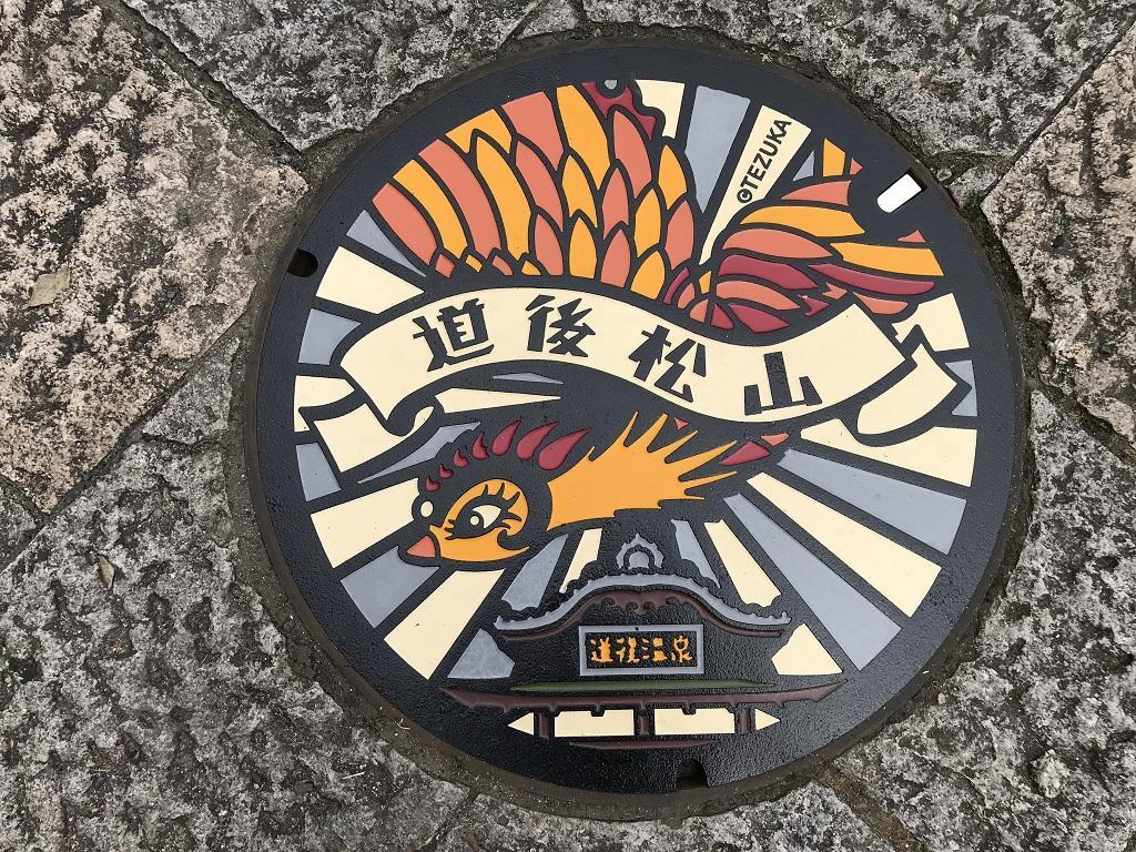 愛媛県松山市のマンホールの蓋 - 道後温泉本館前の火の鳥のマンホールの蓋