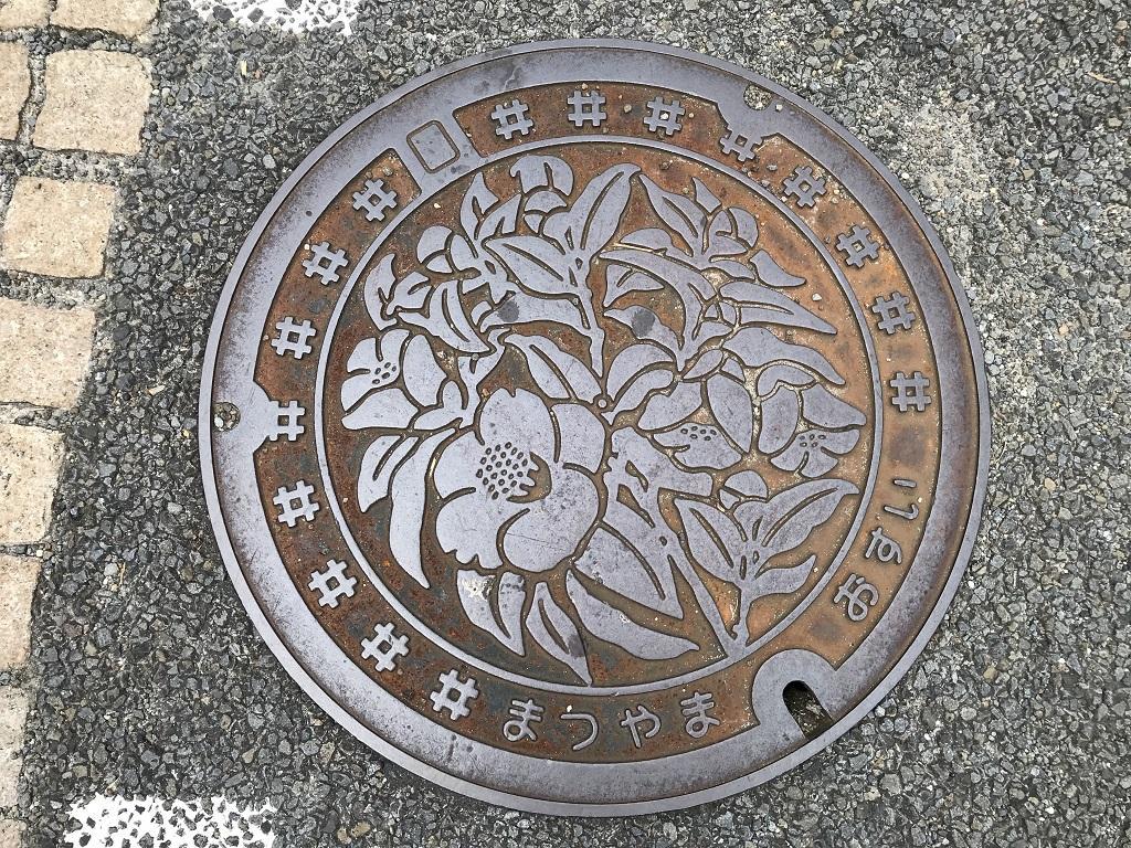 愛媛県松山市のマンホールの蓋 - 道後温泉本館周辺の道路上にあるマンホールの蓋