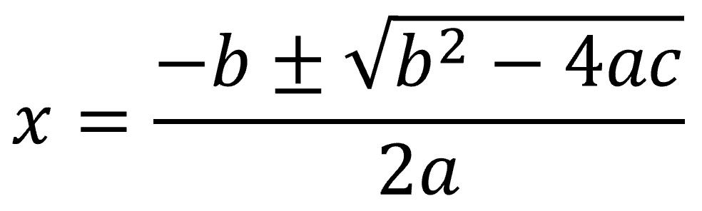 数学の公式 - 二次方程式の解の公式