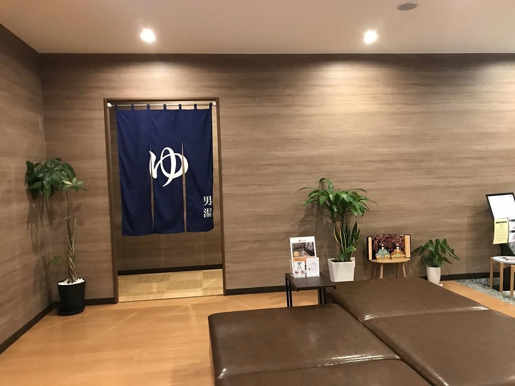 府内温泉 待合室と男湯の暖簾