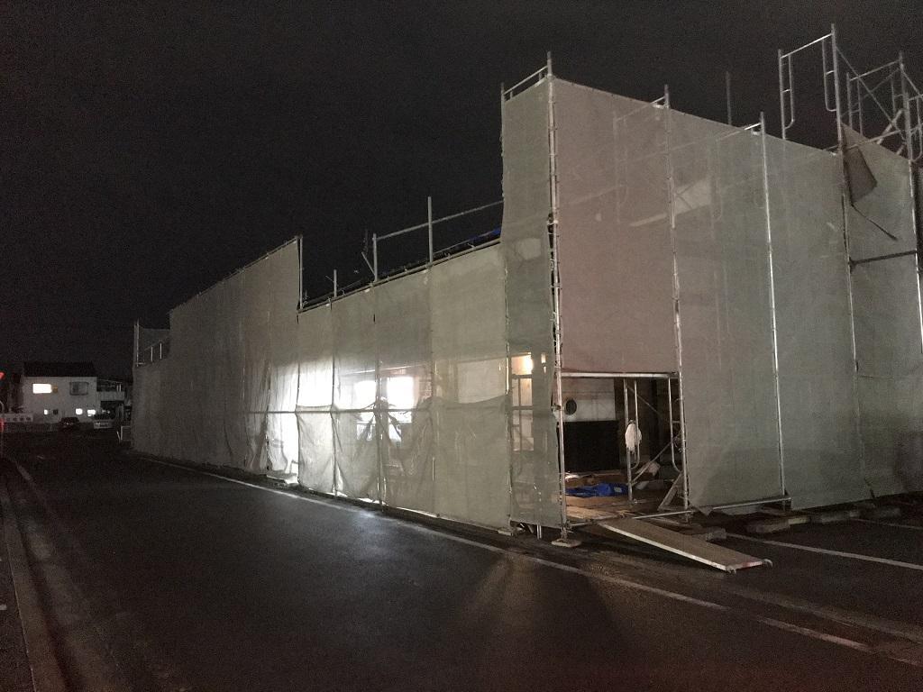 改装工事中の古川温泉 湯楽の建物外観