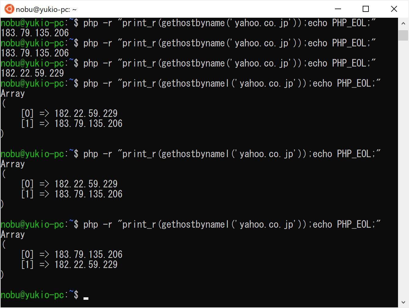 PHP関数のgethostbynameとgethostbynamelで「yahoo.co.jp」を実行した結果