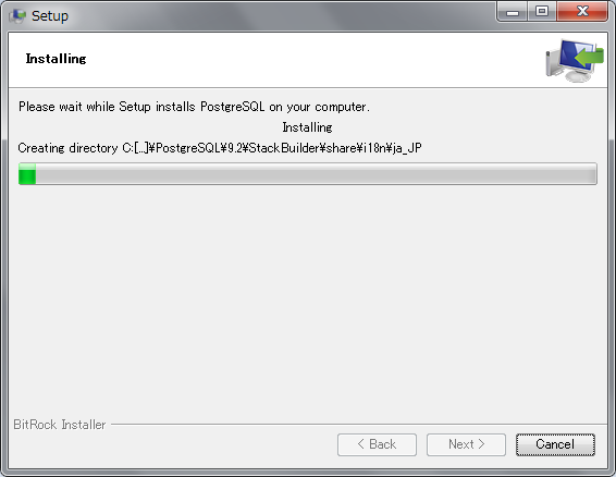 PostgreSQL 9のインストール中に表示される画面:Creating directory C:[...]\PostgreSQL\9.2\StackBuilder\share\i18n\ja_JP