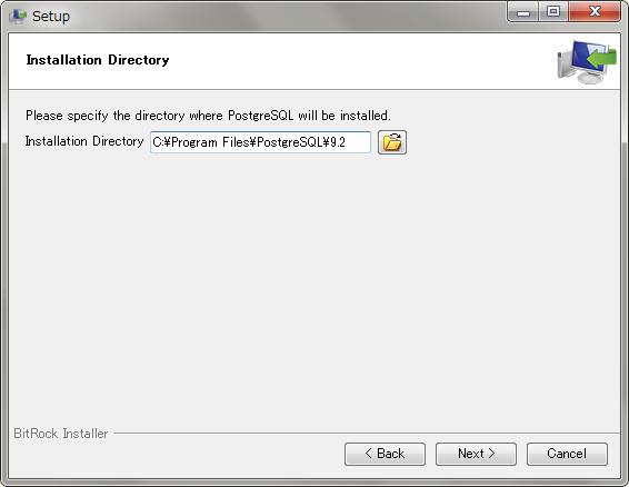 PostgreSQL 9インストール・ディレクトリ指定画面