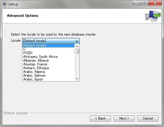 PostgreSQL 9のロケール指定画面で指定可能なロケールの一覧(一部のみ表示)
