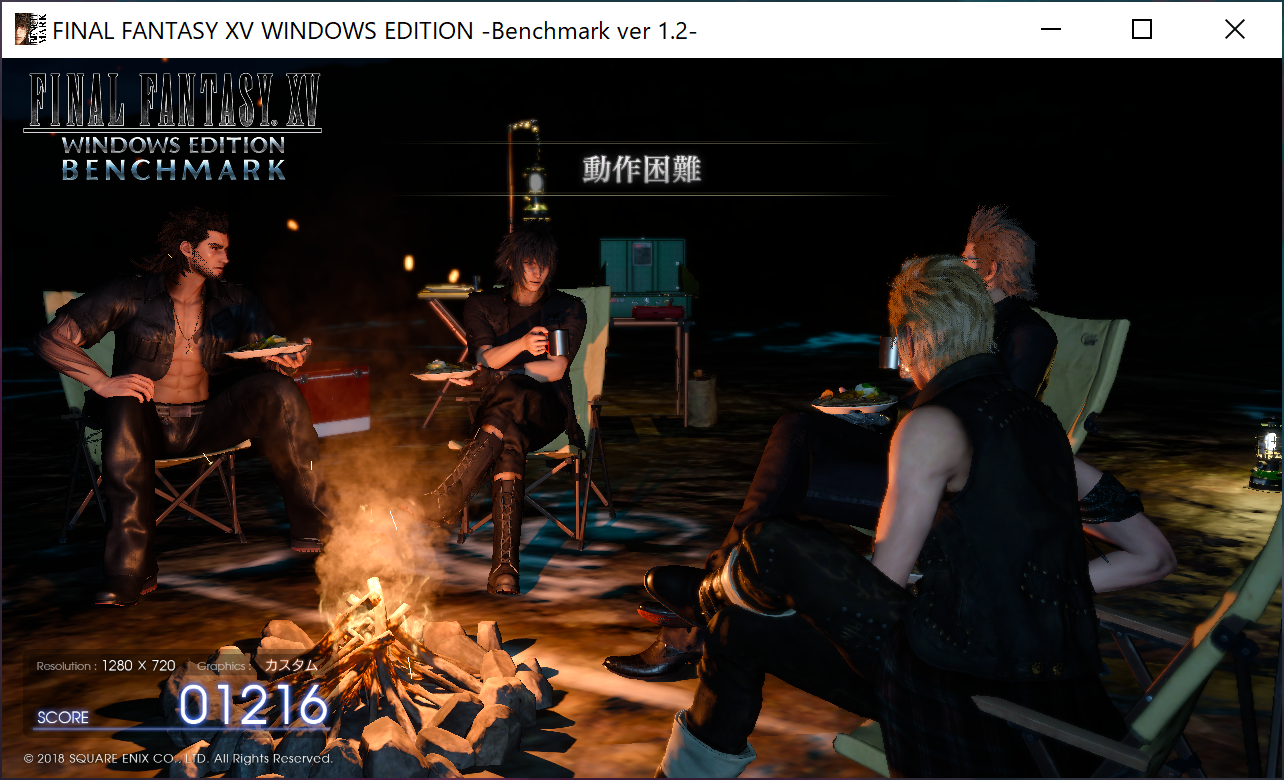 Surface Pro 6での「FINAL FANTASY XV WINDOWS EDITION」のベンチマーク結果(野営画面) - カスタム品質「1280×720」で「動作困難」