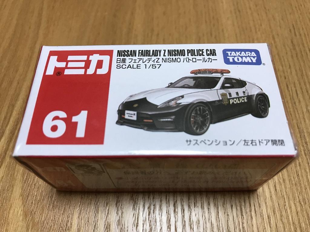 トミカ No.61 日産 フェアレディZ NISMO パトロールカーの箱