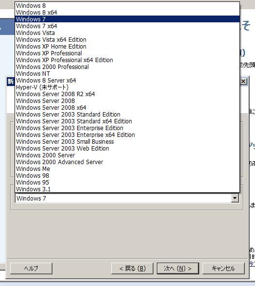 VMware Player 5の「新しい仮想マシン ウィザード」>「ゲストOSの選択」(Windows)