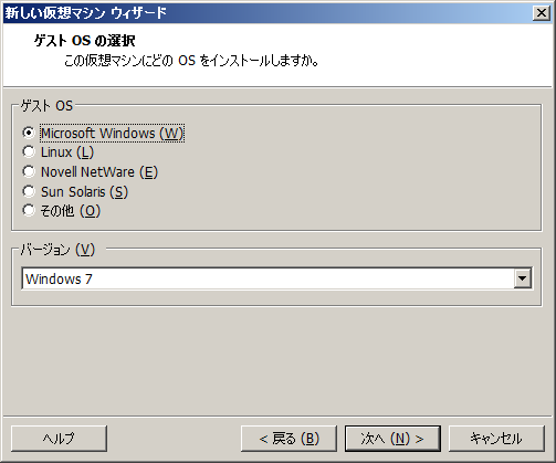 VMware Player 5の「新しい仮想マシン ウィザード」>「ゲストOSの選択」画面(Windows)