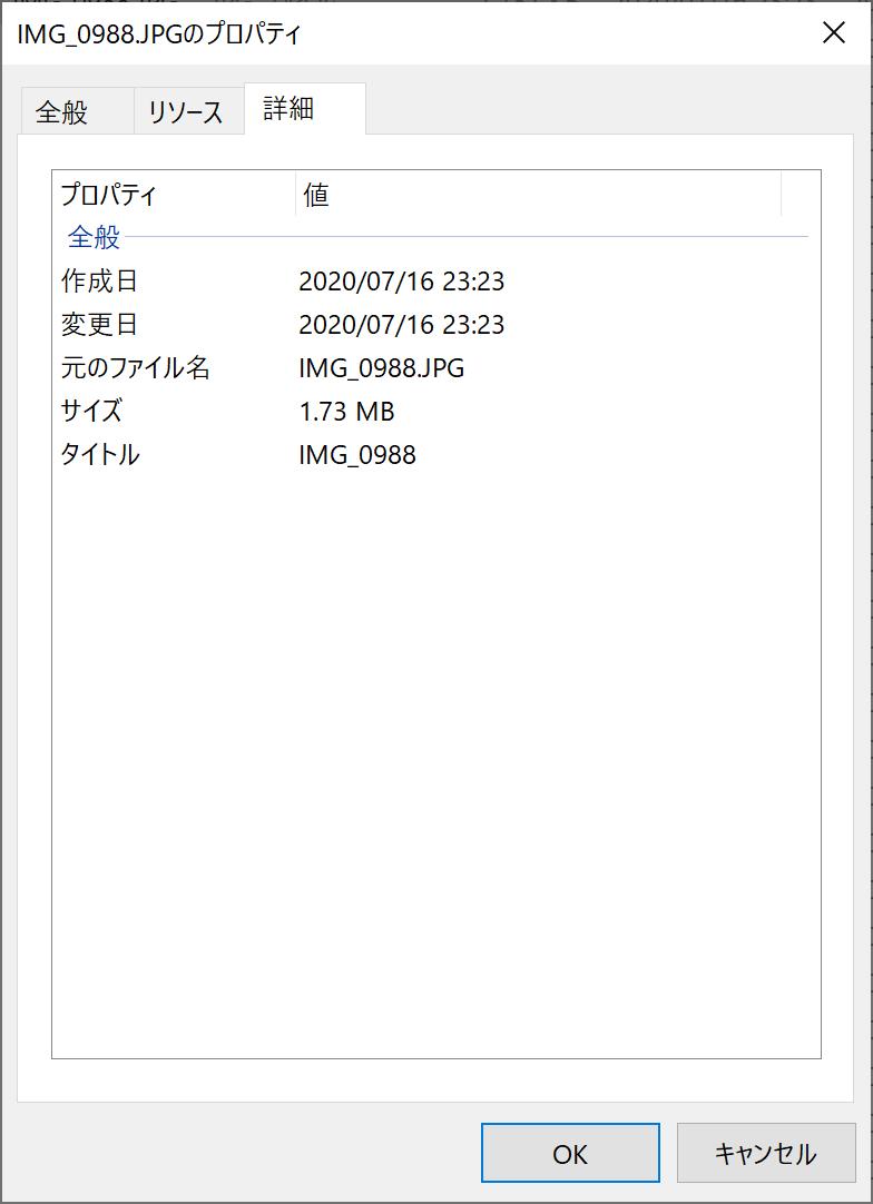 Apple iPhoneの写真フォルダ内のIMG_0988.JPGのWindows 10のプロパティ「詳細」タブ