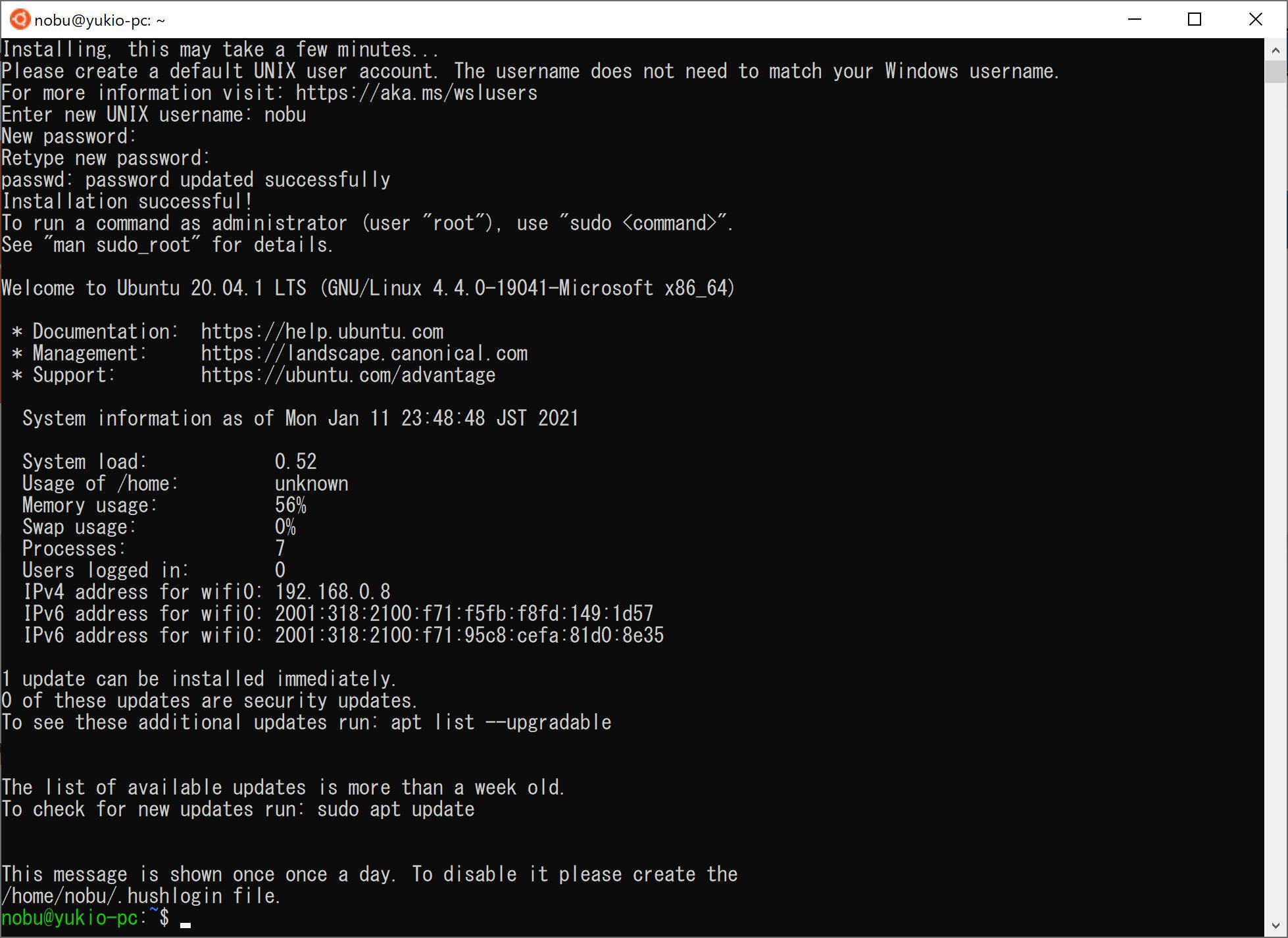 Linux用Windowsサブシステムとしてインストールが完了した「Ubuntu 20.04 LTS」の画面